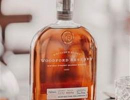 Woodford Reserve Kentucky Bourbon, in Versailles, Kentucky